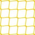 Siatki Opole - Siatka ochronna Siatka ochronna z oczkami 4,5x4,5cm ze sznurka grubego na 3mm pozwoli na wykonanie solidnych zabezpieczeń dla wszystkich osób, które wymagają tego na co dzień. Siatka jest wielofunkcyjna i może być zastosowana w wielu miejscach, które wymagają od nas odpowiedniego poziomu zabezpieczeń. Postaw na solidność i przekonaj się ile zmienią siatki tego rodzaju tak w Twoim domu, firmie jak również na obiekcie sportowym, którym zarządzasz.